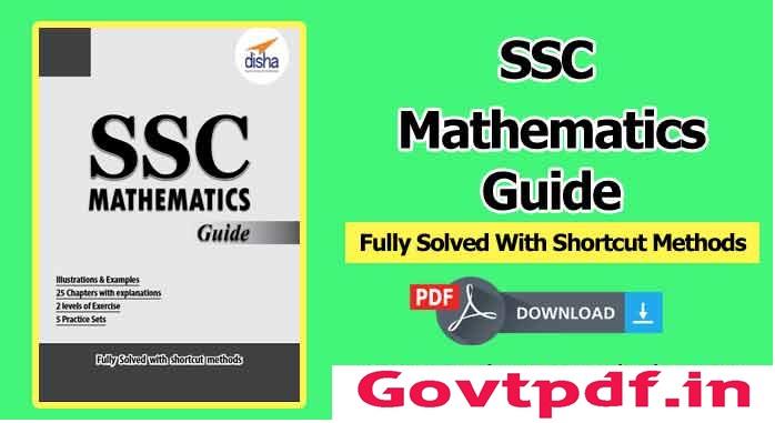 SSC Mathematics Guide by Disha Publication Free  PDF