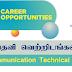 பதவி வெற்றிடங்கள் - Sri Lanka Telecom
