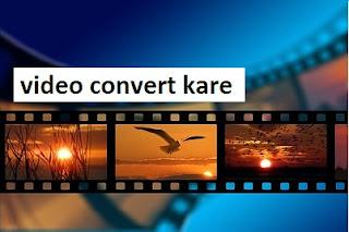kisi bhi  video ko convert kaise kare