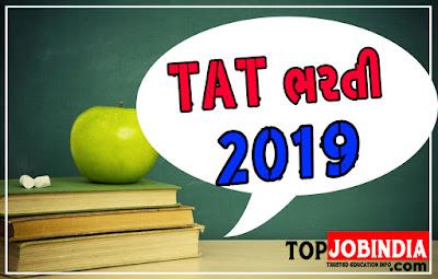 SEB TAT Recruitment 2019 Mate 10% EBC Roster Taiyar Karva Babat