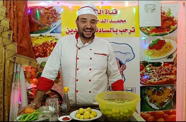 طريقة عمل زيتون مخلل محبش في البيت الشيف محمد الدخميسي