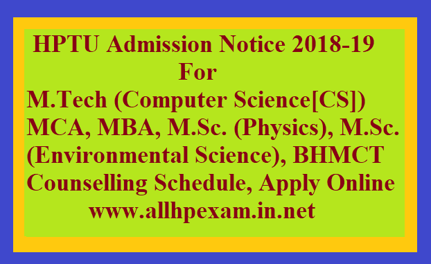 HPTU Admission Notice 2018-19 For M Tech (Computer Science