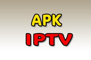 التطبيق العملاق Oncccam TV بنسخة رهيبة لمشاهدة القنوات العالمية المشفرة
