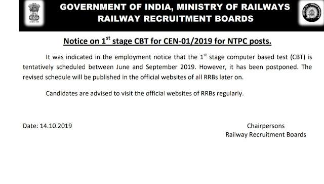 RRB NTPC 2019 CBT 1 exam date postponed