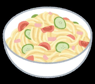 スパゲティサラダのイラスト