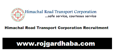 http://www.rojgardhaba.com/2017/05/hrtc-himachal-road-transport-corporation-jobs.html