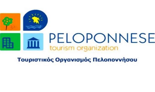 Επιστολή του Τουριστικού Οργανισμού Πελοποννήσου στον Κ. Γαβρόγλου για το Πανεπιστήμιο