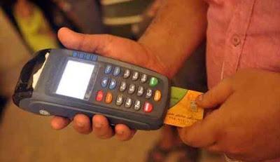كالتشر-عربية-بالفيديوجراف-لغير-المقيدين-كيف-تستخرج-بطاقة-تموين-ذكية