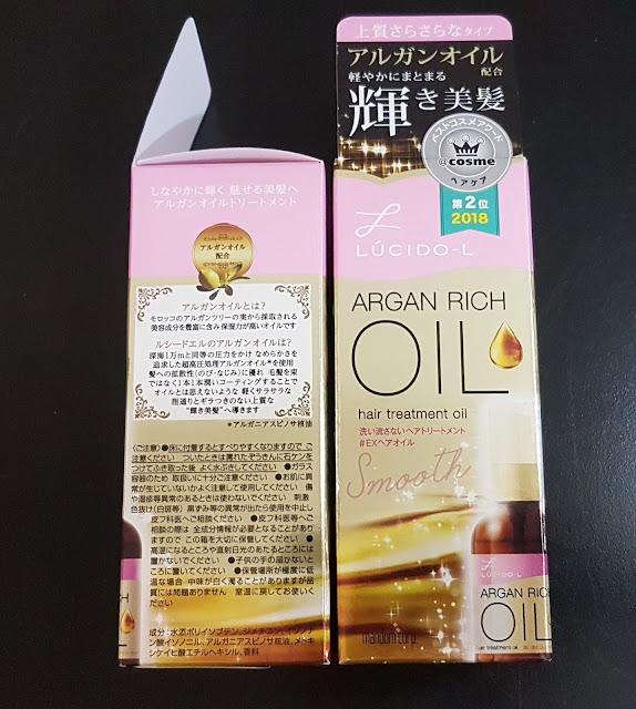 Tinh dầu dưỡng tóc và phục hồi hư tổn Lucido-L Argan rich oil, Hàng Nhật
