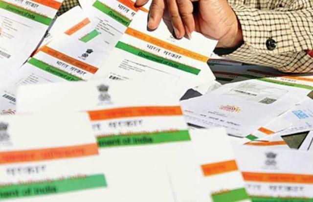 SC ने Aadhar Linking की डेट बढ़ाई, ऐसे करे अपना Aadhar Biometrics लॉक