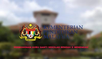 Permohonan Guru Ganti 2020 Online (Borang)