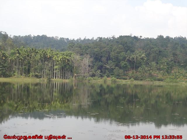 Karlad Lake Near Banasura Sagar Dam