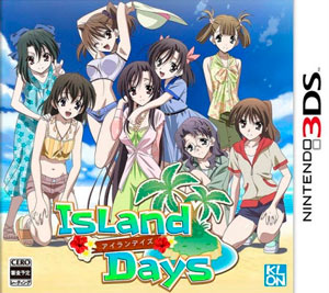 Island Days [3DS] [Mega] [Mediafire] [CIA]