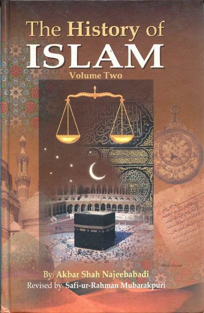 The History of Islam Vol 1 F.jpg