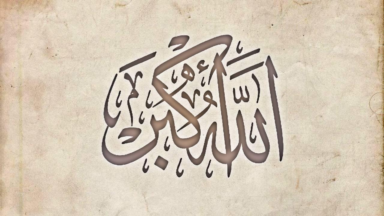 Ini Waktu yang Benar Untuk Memulai Takbiran Idul Adha