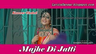 Majhe Di Jatti_1