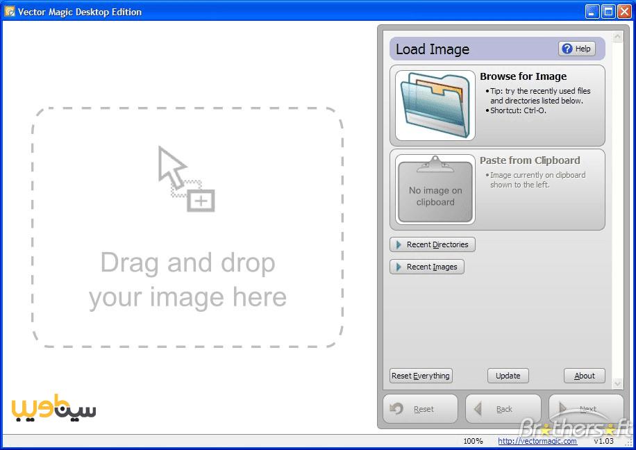 تحميل برنامج vector magic كامل مجانا
