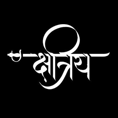 Kshatriy Rajput Thakur Whatsapp Facebook Logo & HD Wallpaper Download