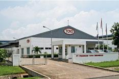 Loker Terbaru SMA/SMK PT Progress Toyo Indonesia MM2100 Cikarang