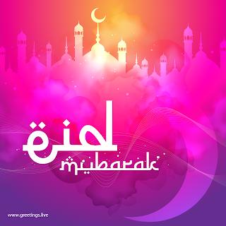 Ramadan festival beautiful Eid Mubarak Images mosque