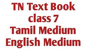 TN Text Book Class 7
