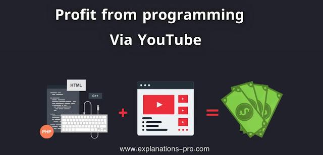 Profit from programming, Via YouTube