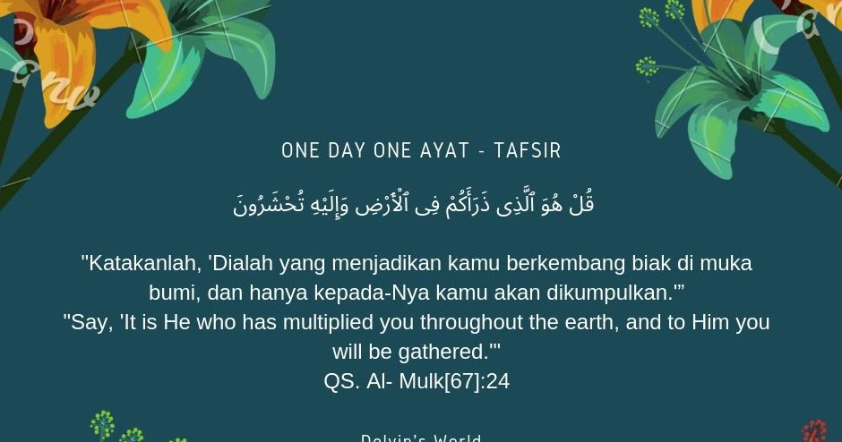 Tafsir Quran Verse Of The Day Qs Al Mulk 67 Ayat 24