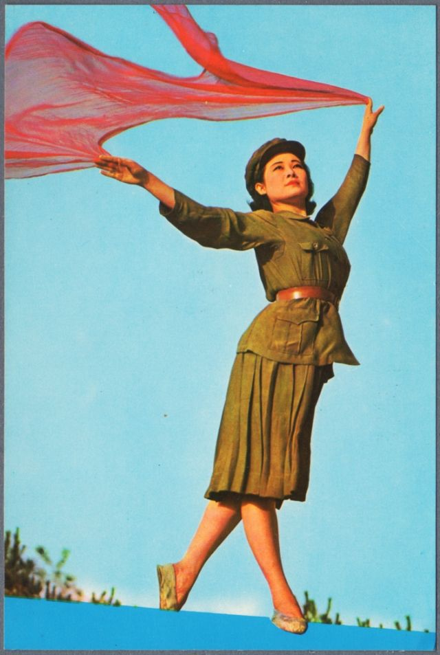 "1970s PC North Korea Mansoudae Artistic Troupe Dance Girl In Uniform ""Snowing"". Impossible Wars. marchmatron.com"