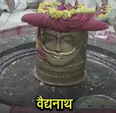 Story of Shri Vaidyanath Jyotirlinga