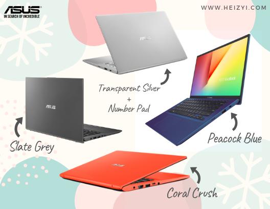 Pilihan Warna ASUS VivoBook Ultra A412DA
