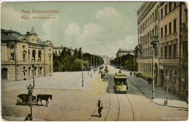 1900-е годы. Рига. Николаевская улица. Слева Рижский городской второй (русский) театр