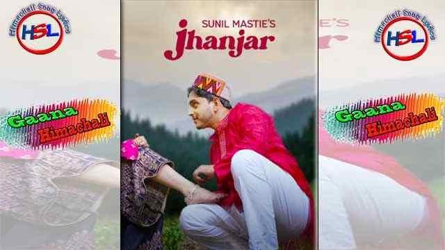 Jhanjar ( झांजर ) Hindi Lyrics - Sunil Mastie