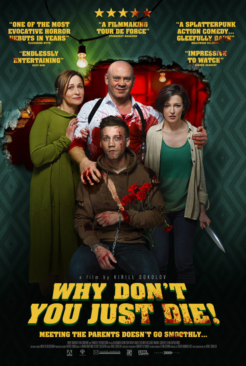 why don't you just die poster