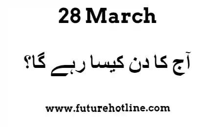 Horoscope Today in Urdu 28 March