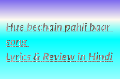 hue-bechain-pahli-baar-lyrics-and-review