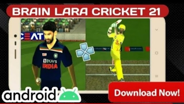 Brain Lara Cricket 21 Download || New Cricket Game for Android