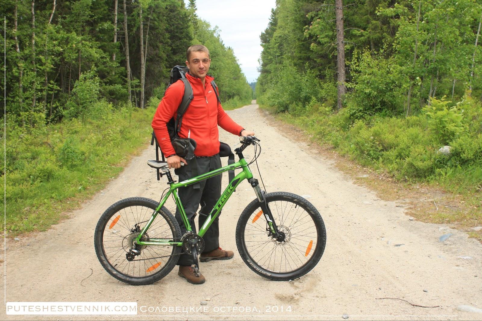 Поездка на велосипеде на Соловках