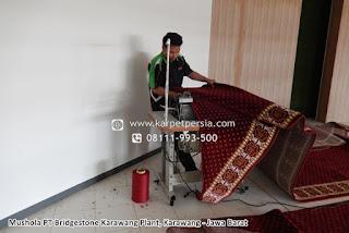 Pusat Karpet Terupdate Di Karawang Jawa Barat