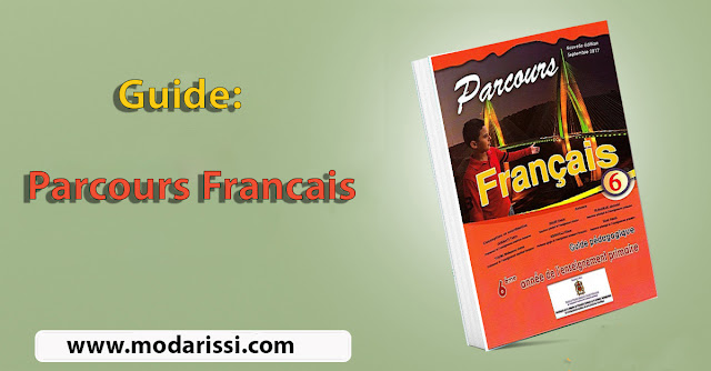 تحميل  دليل الأستاذ Parcours  للمستوى السادس ابتدائي بصيغة pdf