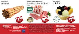 T&T Supermarket Flyer valid Flyer April 16 - 22, 2021 Weekly Specials