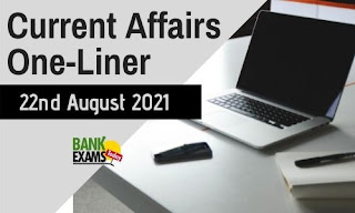 Current Affairs One-Liner: 22nd August 2021