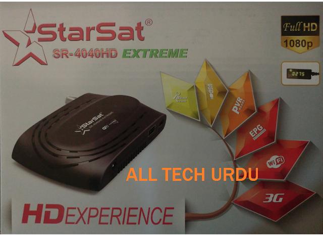 STARSAT EXTREME SR-4040 REVIEW STARSAT EXTREME SR-4040 PRICE IN PAKISTAN