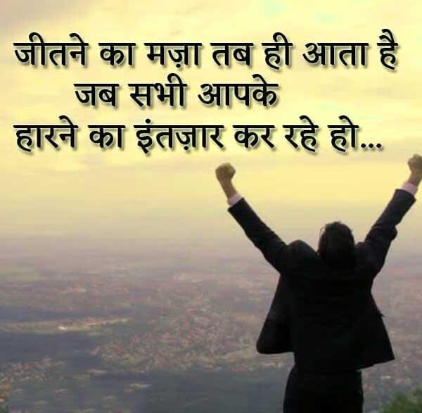 Hindi Suvichar Images Photo Free Latest Free Download