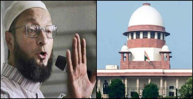 Ayodhya Verdict | वादग्रस्त जागा रामलल्लाची, मुस्लिमांना पर्यायी जागा  | 5 एकरची भीक नको : असदुद्दीन ओवेसी |Assuddin Owaisi