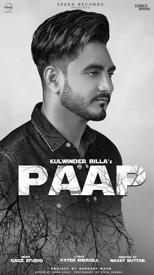 Kulwinder Billa New Punjabi Song 2019