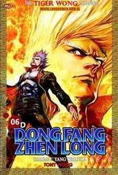 Dong Fang Zhen Long - 06D