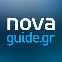 http://www.greekapps.info/2011/12/nova-i-guide.html#greekapps