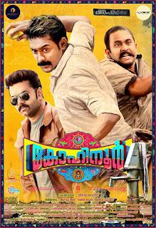 Kohinoor 2015 Malayalam 720p DVDRip 700MB With Bangla Subtitle