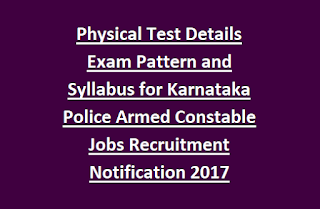 Physical Test Details Exam Pattern and Syllabus for Karnataka Police Armed Constable Jobs Recruitment Notification 2017