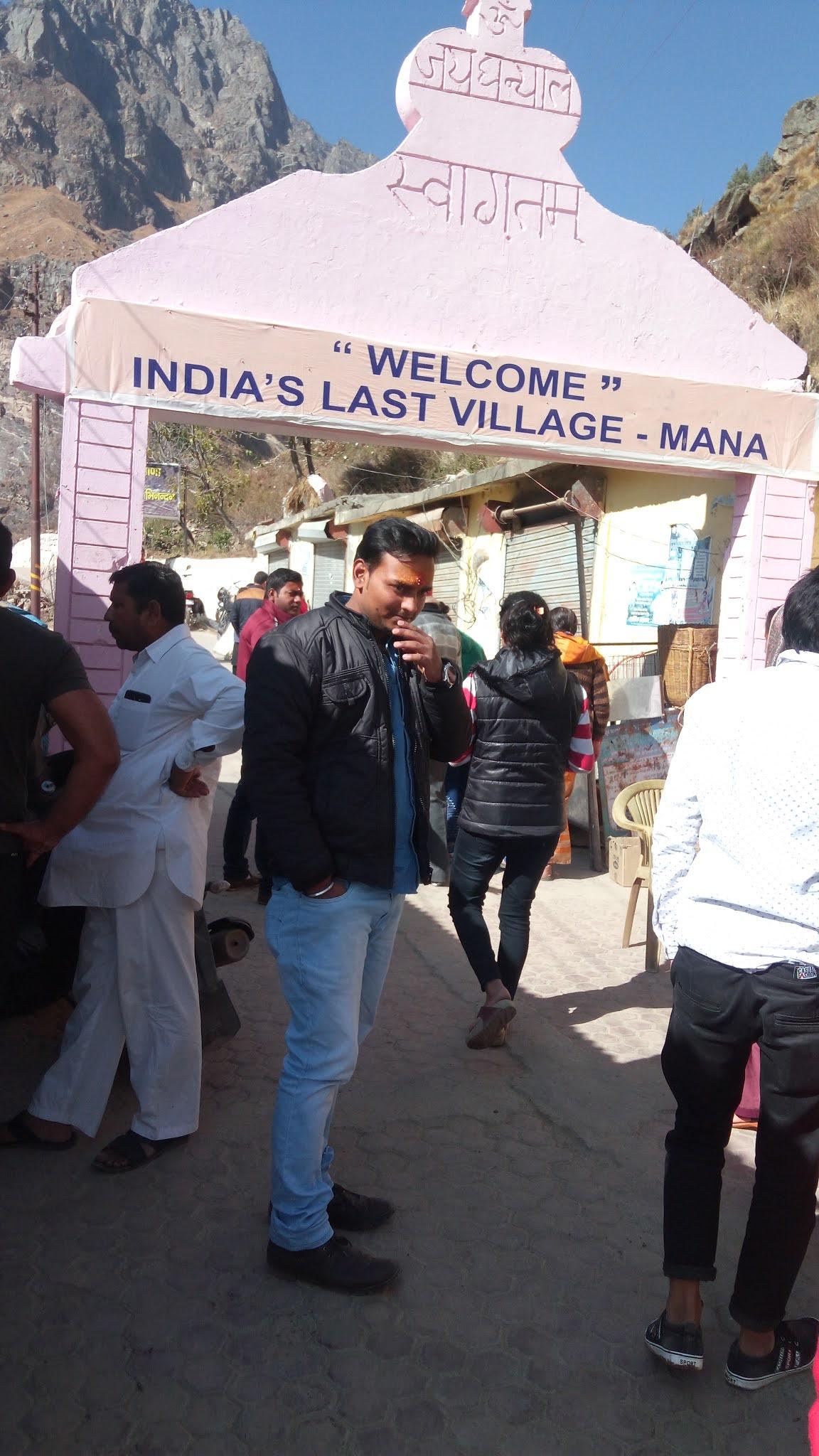 last indian village mana